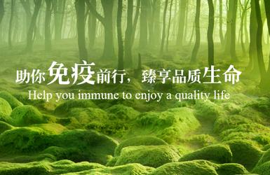 深圳圳澳亚协合生物科技有限公司案例图片