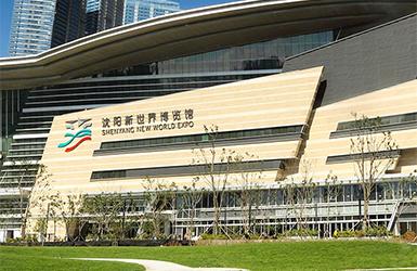 沈阳新世界博物馆案例图片